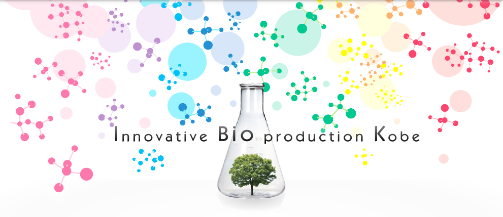 Innovative Bio production Kobe